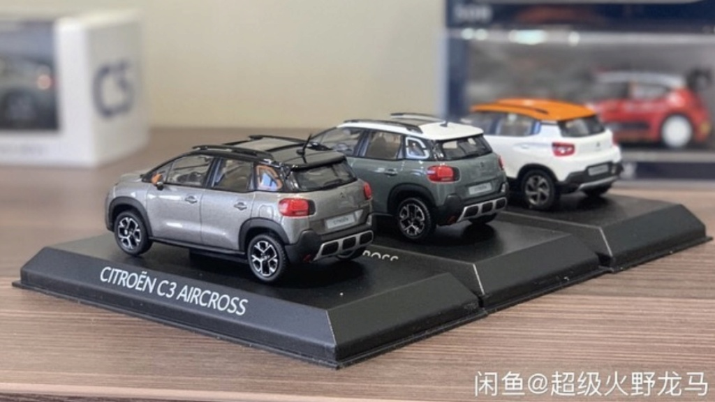 "2021 - [Citroën] C3 ""low-cost"" (Inde/Mercosur) [SC21] - Page 18 Ced62210"
