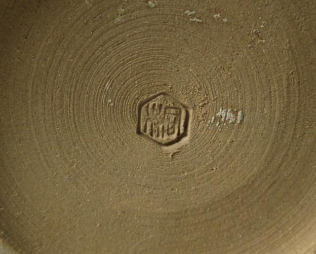 Mid Century Modern Vase with Hexagon mark Img_5911