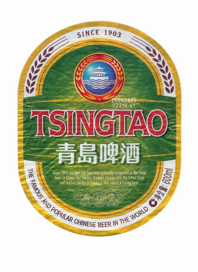 Tsing Tao, 1914. Bizore10