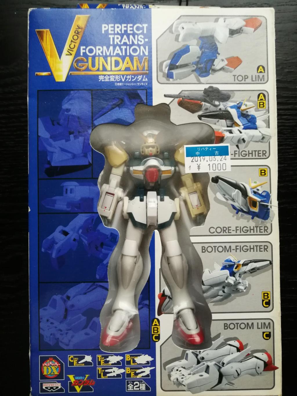 Gundam à identifier Img_2012