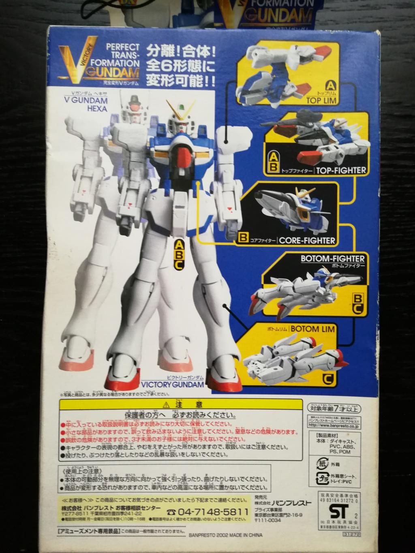 Gundam à identifier Img_2013