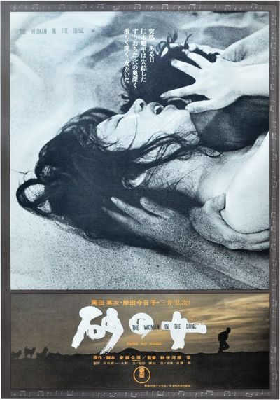 1964 - FYC GENERALES 73499610