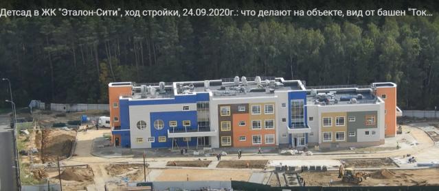 """Первый проект ГК """"Эталон"""" (""""Эталон-Инвест"""") в Москве - ЖК """"Эталон-Сити"""" - Страница 19 Sbbqhf10"""