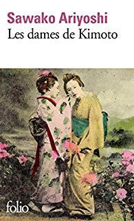 [Ariyoshi, Sawako] Les dames de Kimoto 517u6510