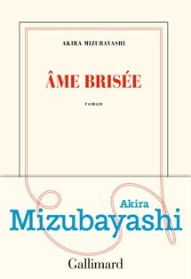 [Mizubayashi, Akira] Ame brisée  Ame_br10
