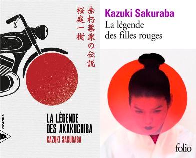 [Sakuraba, Kazuki] La légende des Akakuchiba (réédité sous le titre : La légende des filles rouges)  Fusion10