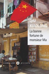 [Xiaolong, Qiu] La bonne fortune de monsieur Ma    La_bon10