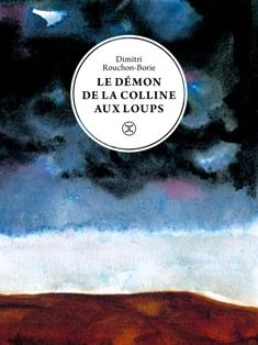 [Rouchon-Borie, Dimitri] Le démon de la colline aux loups  Le_dzo10