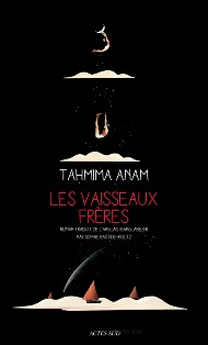 [Anam, Tahmima] Les vaisseaux frères  Les_va10