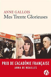 [Gallois, Anne] Mes Trente Glorieuses    Mes_tr10