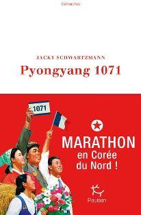[Schwartzmann, Jacky] Pyongyang 1071  Pyongy10