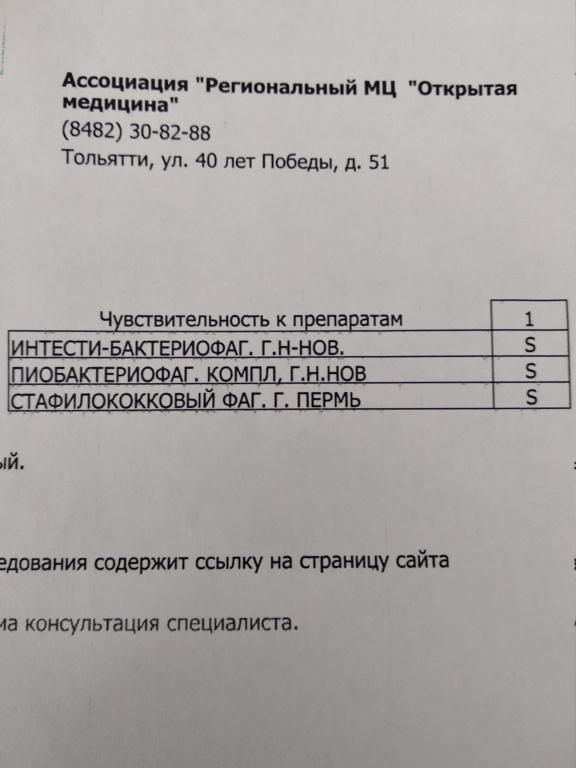 ЭРИК 2015 ДЦП  - Страница 2 Img_2018