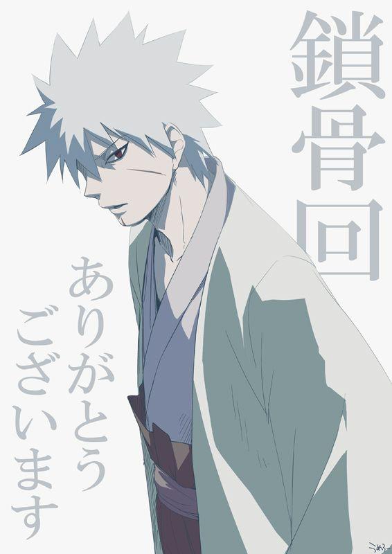 Hidorima Senjû - La lumière senjû. 2e553010