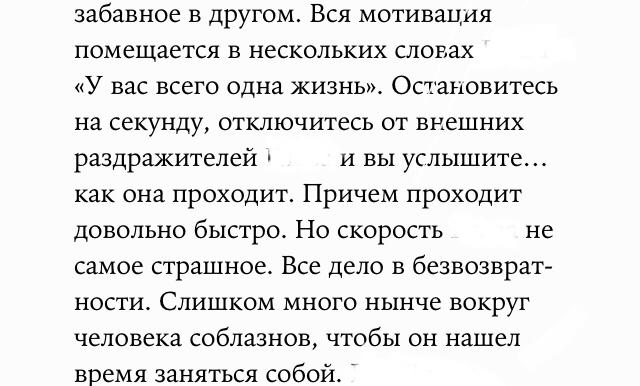 Книга которой нет. Алекс Новак 15369511