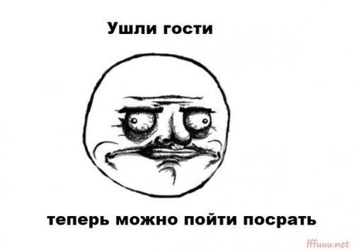 тройка мемов 13807310