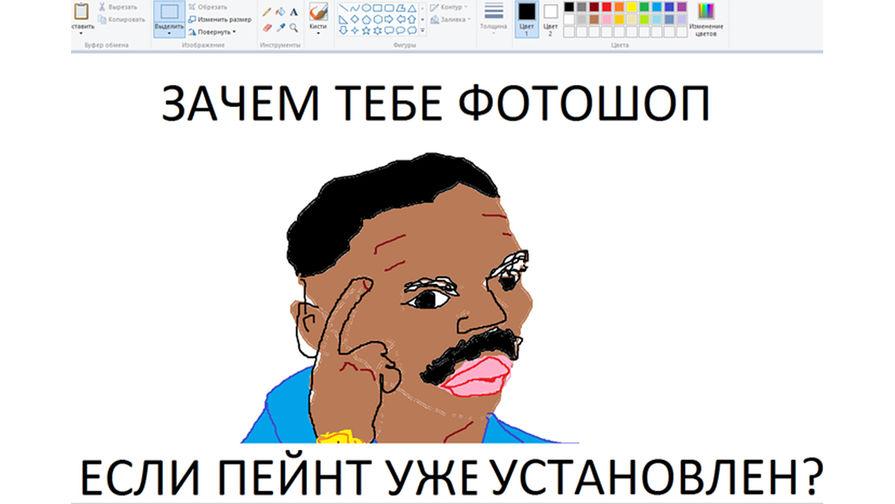 тройка мемов Egs2ec10