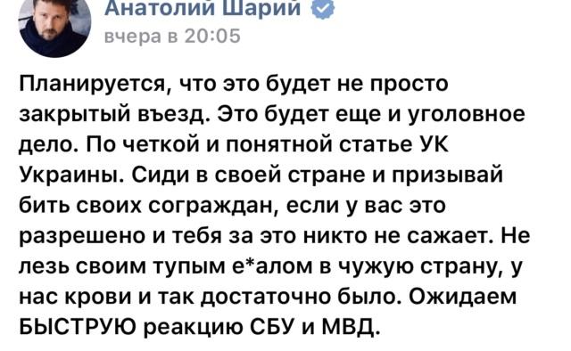 Анатолий Шарий №17  00038510