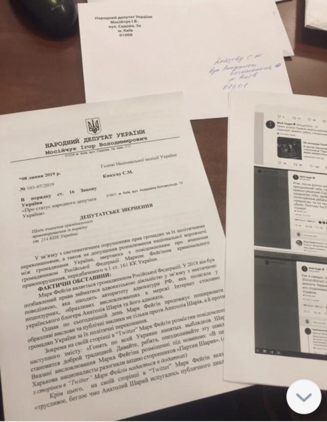 Анатолий Шарий №17  1dd85810
