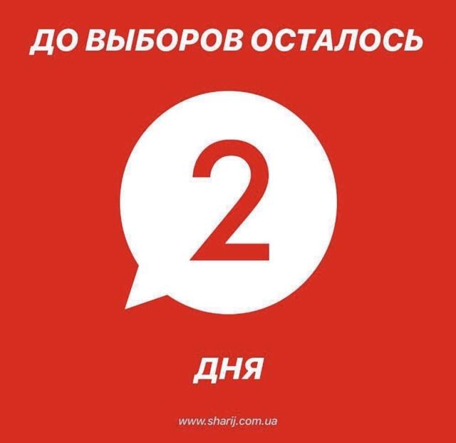 Анатолий Шарий №17  3fef4c10