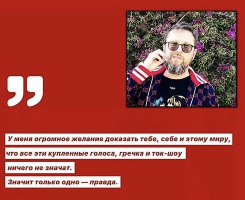 Анатолий Шарий №17  6d2ea110