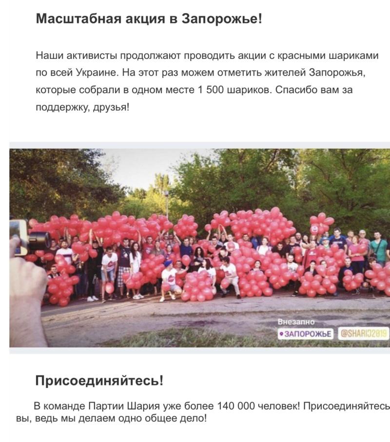 Анатолий Шарий №17  A4953010