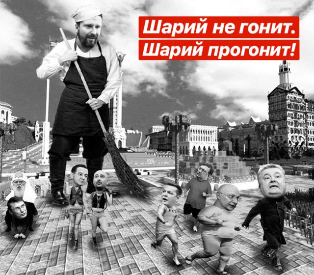 Анатолий Шарий №17  B350ba10