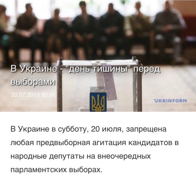 Анатолий Шарий №17  D09c9c10