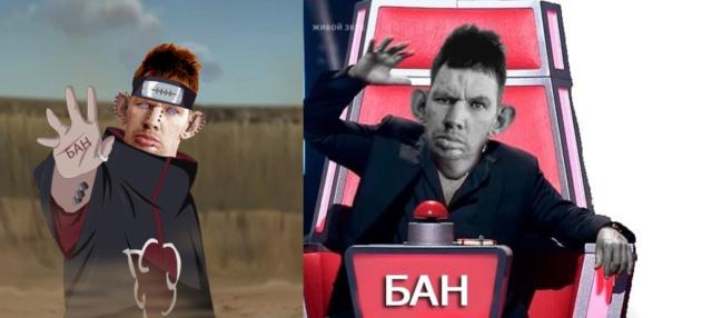 Петиция: За бан путиноида-кремлебота Alex'a и удаление его блога Ban12