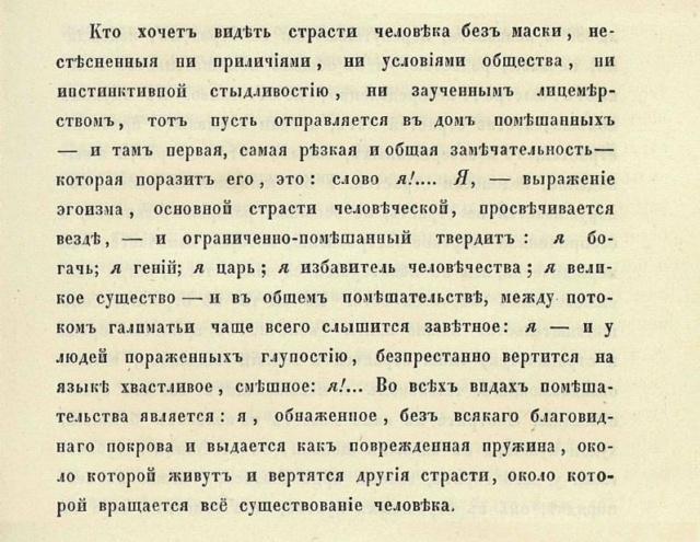 Прогноз от   Драгунова, котрый  не должен осуществиться. Ya10