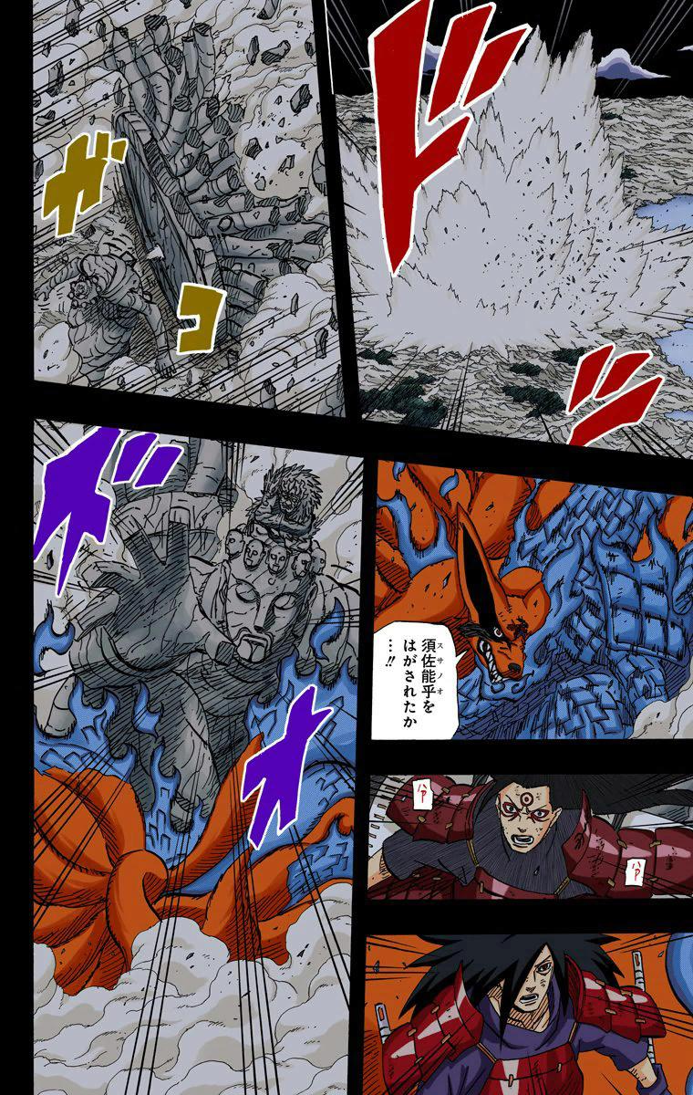 Hiruzen Prime vs Tsunade Prime - Página 4 15510