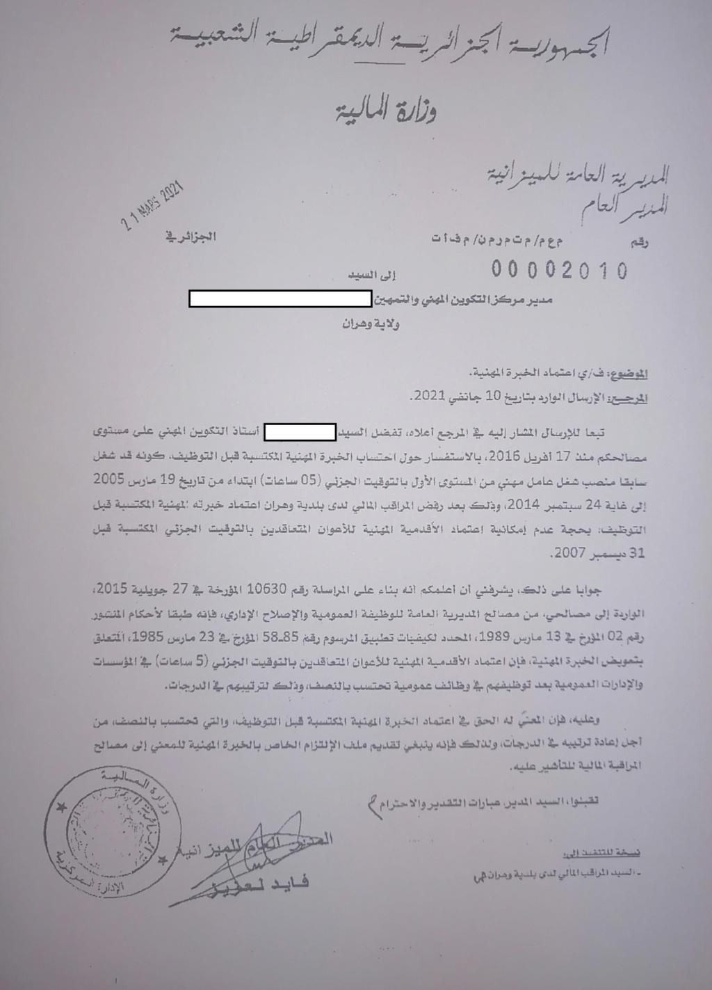 المراسلات الصادرة عن المديرية العامة للميزانية - صفحة 14 Img_2012