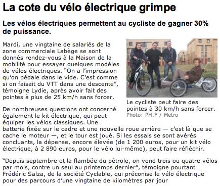 Tricycle électrique Image_10