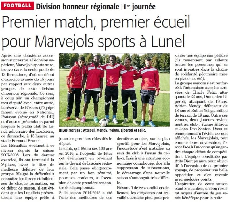 Lunel / MARVEJOLS Lunel110