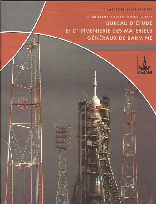 Paris Air Show 2007 : brochures Untitl33