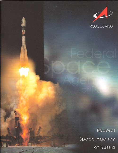 Paris Air Show 2007 : brochures Untitl34