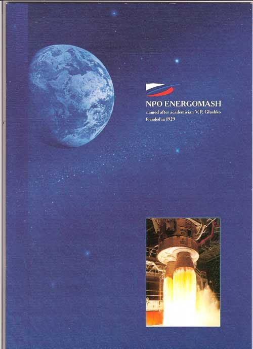 Paris Air Show 2007 : brochures Untitl37