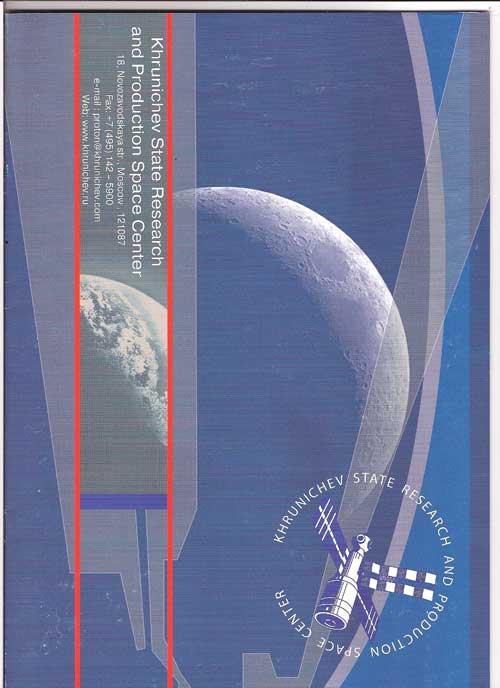 Paris Air Show 2007 : brochures Untitl38