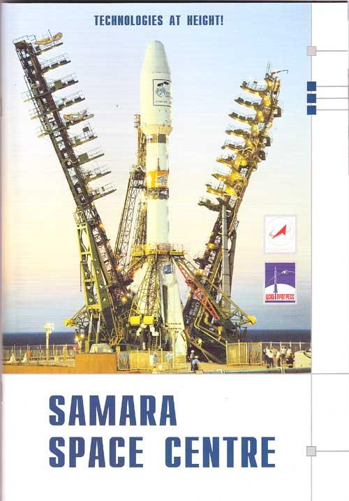 Paris Air Show 2007 : brochures Untitl40