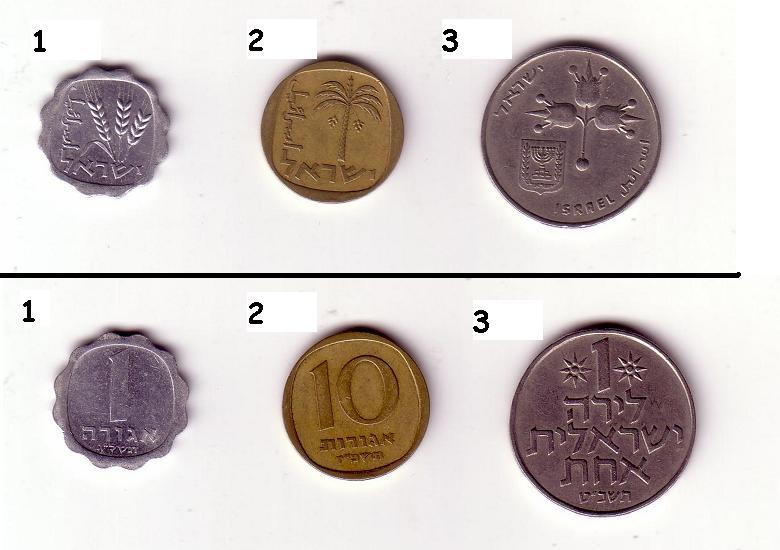 Israel, 1 agorath 1969, 10 agorot 1964, 1 lira 1973. Jgf10