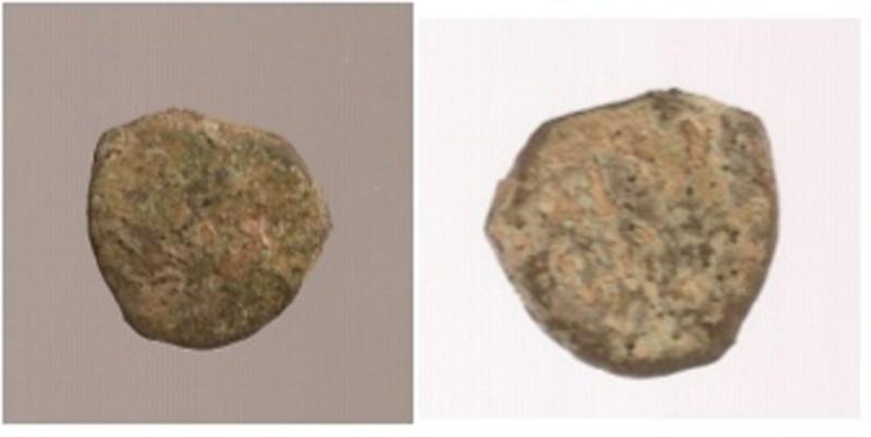 Moneda muy deteriorada e inidentificable Cara-110