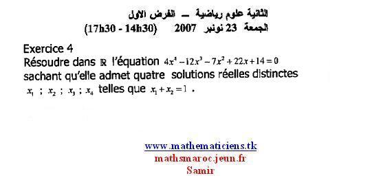 ex4 olympiade marocaine23 nov 2007 (devoir N° 1) Ex410