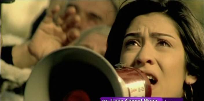 clip karim al shaer 33em210