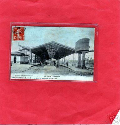 Pk 108,5 : Gare de Morcenx (40) 4ab5_110