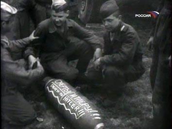 Autres combattants étrangers en URSS Image012