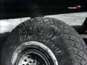 Autres combattants étrangers en URSS Image110