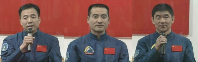 Shenzhou VII - Page 5 Taikon10