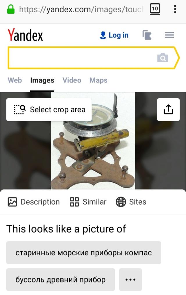 YANDEX pour chercher à partir d'une image 20200731