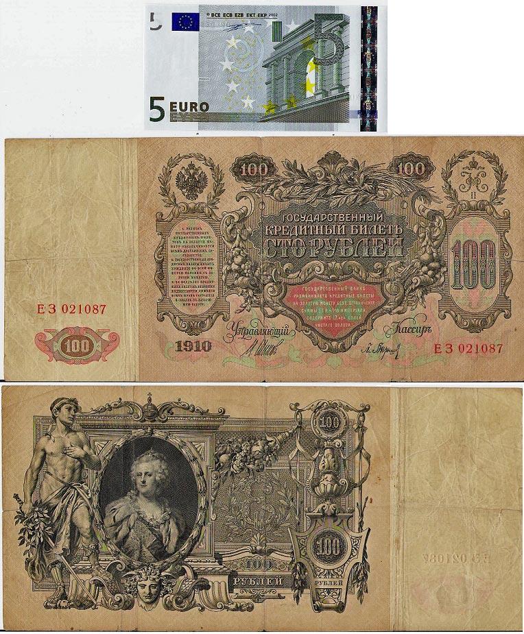 100 Rublos de Rusia de 1910 Rusia_10