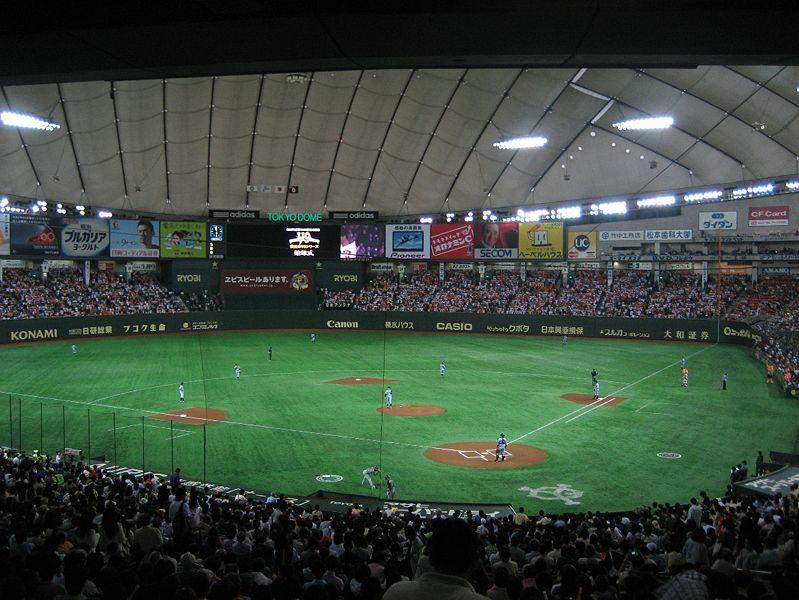 Tokyo Dome, Bunkyo Ward, Tokyo - Japon 799px-11