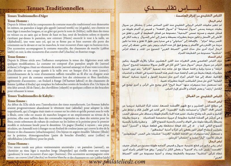 Les tenues traditionnelles algériennes A210